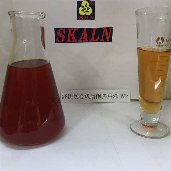 斯卡兰 Squastar舒快切M7合成切磨削多用液