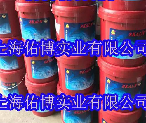 斯卡兰7014-3高温轴承润滑脂,电机齿轮脂