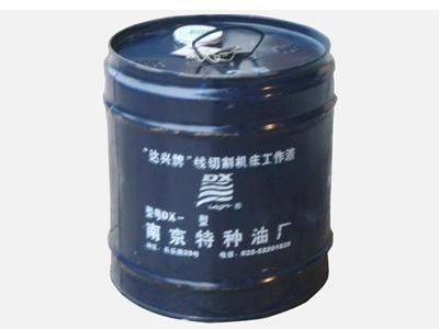达兴DX-2线切割油