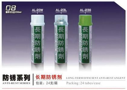 银晶长期透明防锈剂AL-23L