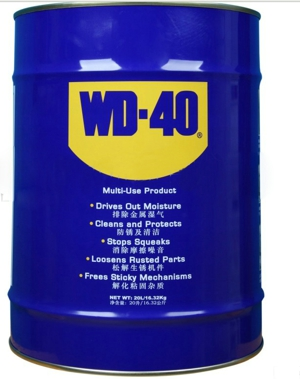 WD-40防锈剂5加仑