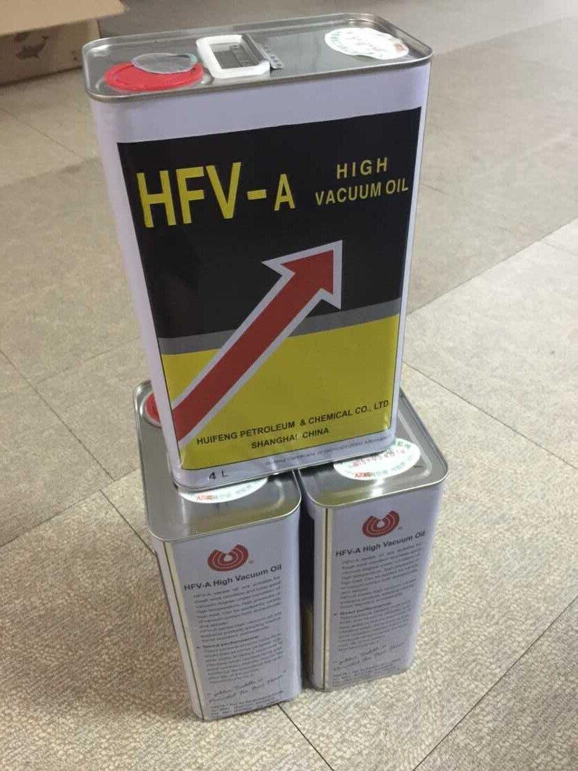 惠丰HFV-A250高真空泵油