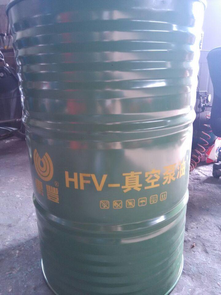 惠丰HFV-150真空泵油