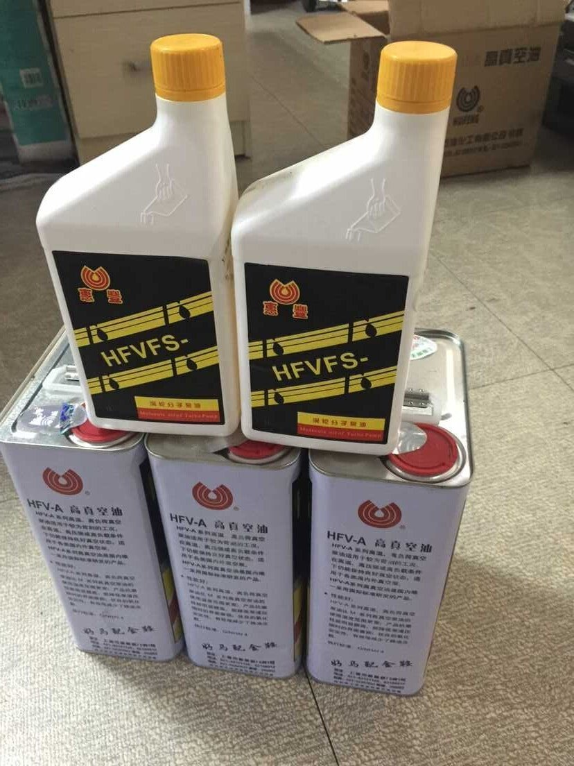 惠丰HFV-FS分子泵油