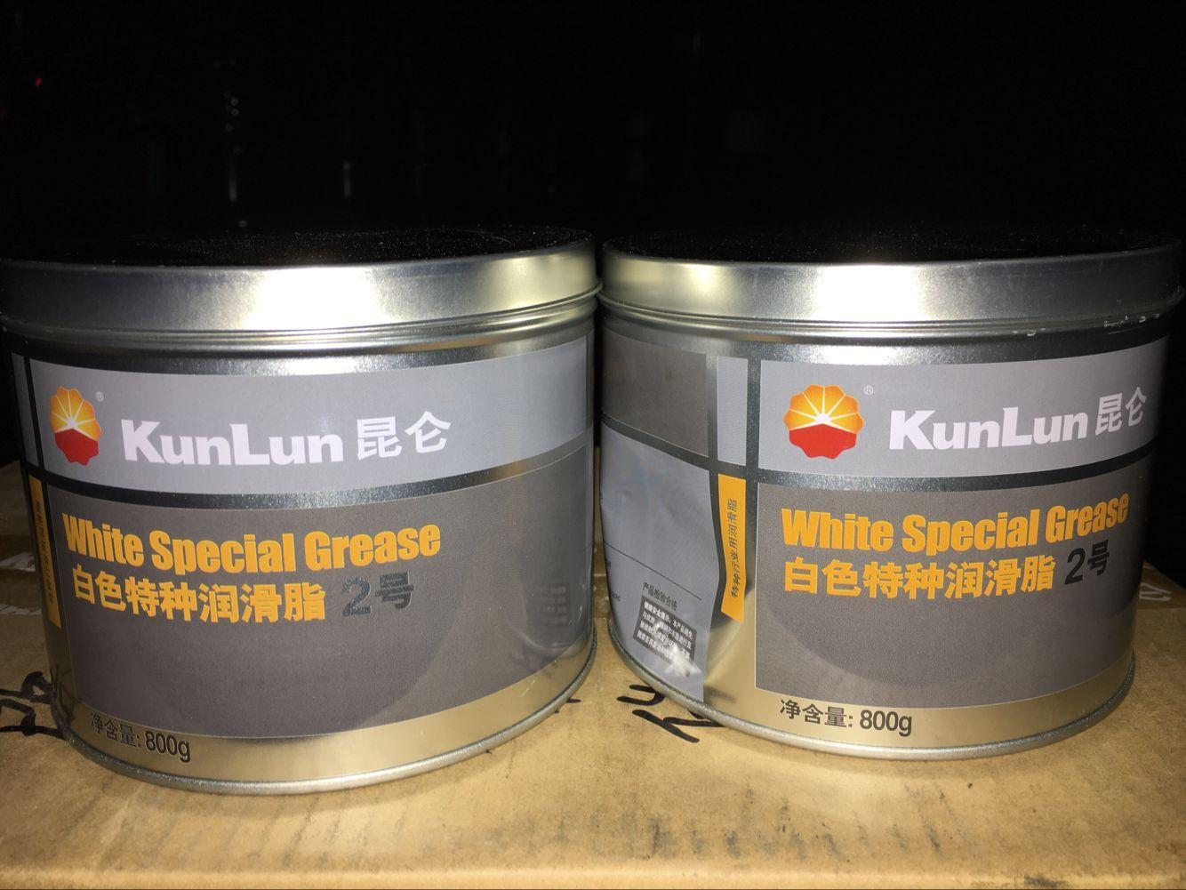 昆仑2号白色特种润滑脂