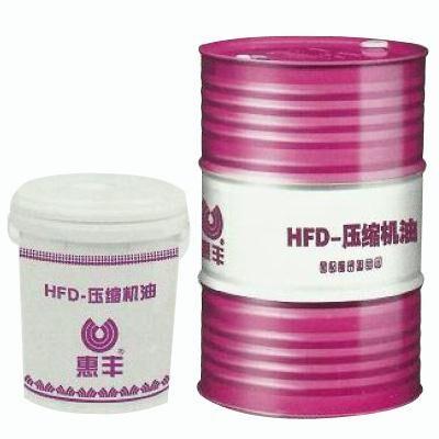 惠丰压缩机油/惠丰HFD-低温冷却液