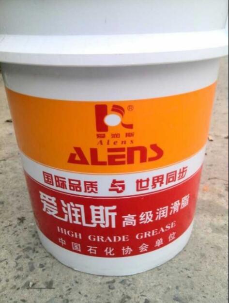 爱润斯特级高温润滑脂XYG-207