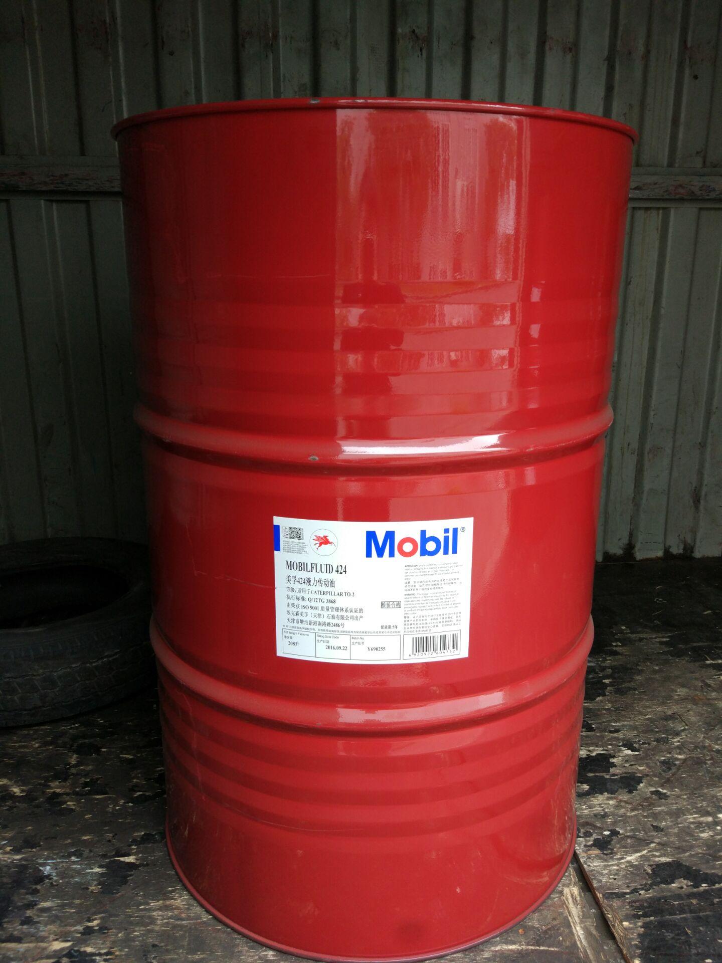 美孚424液力传动油